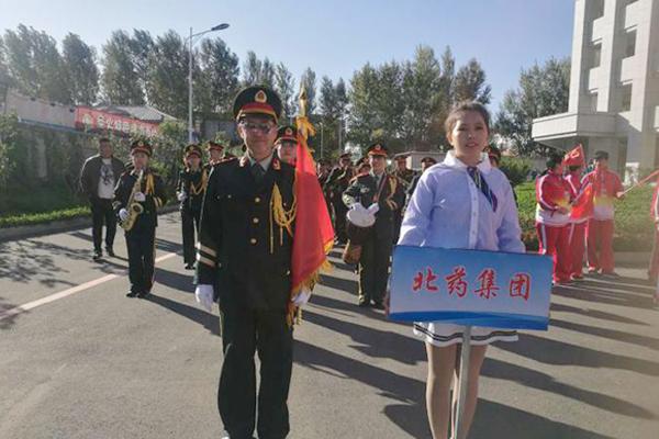 吉林省英亚app集团应邀参加中医药大学运动会