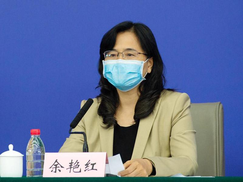 国新办举行发布会 :余艳红介绍中医药在参与新冠肺炎疫情防控和救治中发挥重要作用