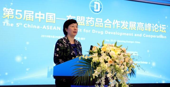 第5届中国—东盟药品合作发展高峰论坛在南宁召开