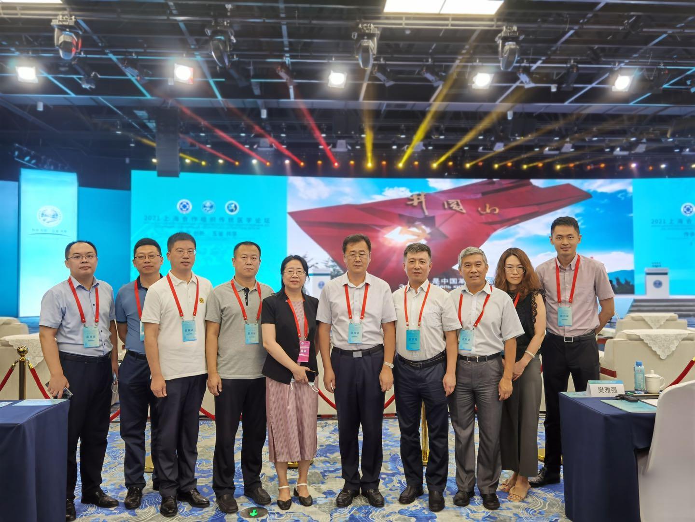 英亚app应邀参加2021上海合作组织传统医学论坛
